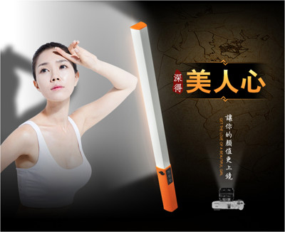 美肌LED專業直播補光棒 露營燈 照明燈 補光燈 打光燈 柔光燈 (6.2折)
