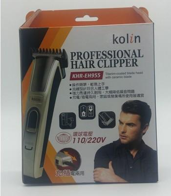 歌林Kolin 專業電動理髮器 KHR-EH955 MIT台灣 電推剪 理髮剪 兩組刀頭 (7折)