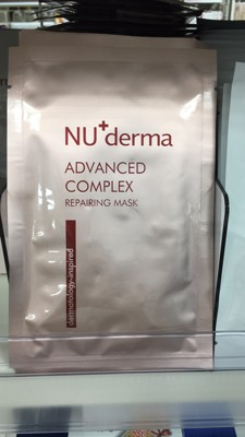 NU+derma肌因抗老修護微導膜 (8.3折)