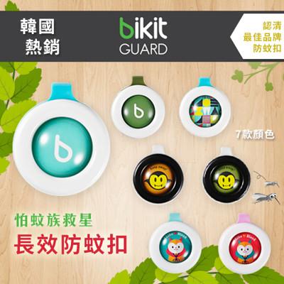 韓國【Bikit Guard】長效防蚊扣 (2.2折)