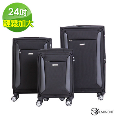 【EMINENT 雅仕】24吋 可加大 萬國商務行李箱 旅行箱(V782-24) (6.5折)