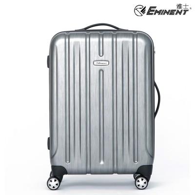 【EMINENT雅仕】23吋 輕量PC旅行箱 拉絲金屬風行李箱(兩色可選KF21) (5折)