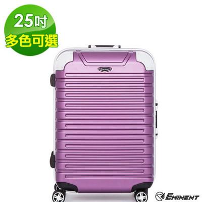 【EMINENT萬國雅仕】25吋台灣監造 鋁框箱 行李箱 旅行箱(三色可選9Q3) (6折)