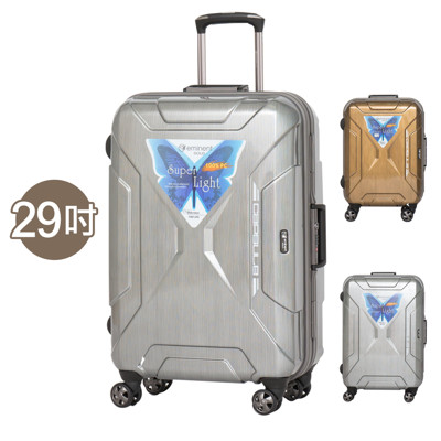 【EMINENT雅士】29吋髮絲紋 鋼強外型 鋁框箱 行李箱 旅行箱(二色可選9F7) (6.5折)