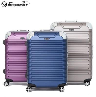 【EMINENT雅仕】28吋台灣製造 鋁框箱 行李箱 旅行箱(三色可選9Q3) (6折)