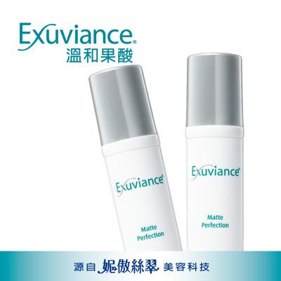 Exuviance愛思妍控油修容露 (4.7折)
