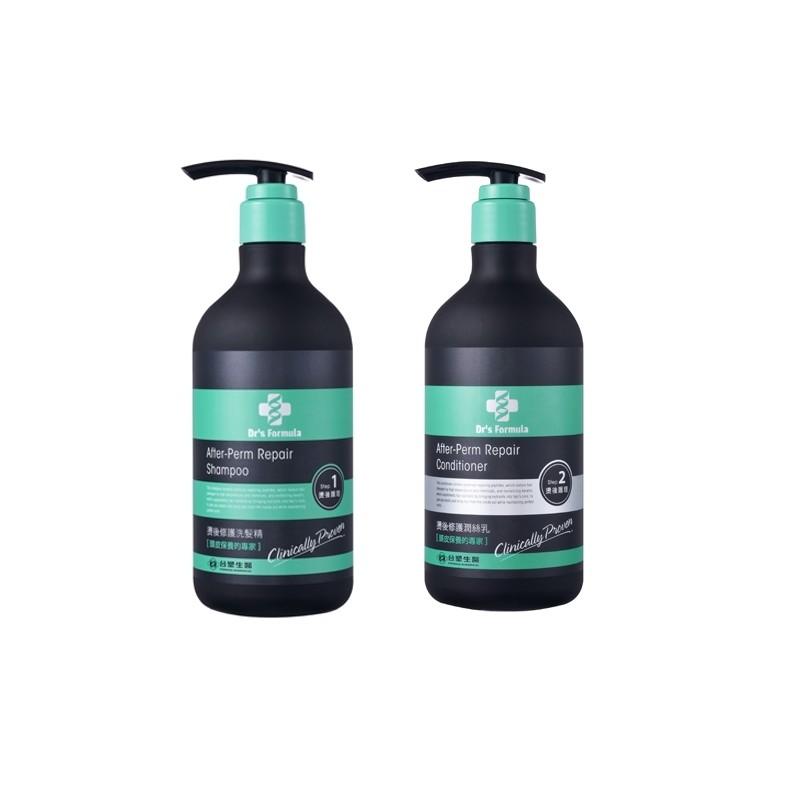 台塑生醫drs formula受損修護洗髮精/潤髮乳 任選