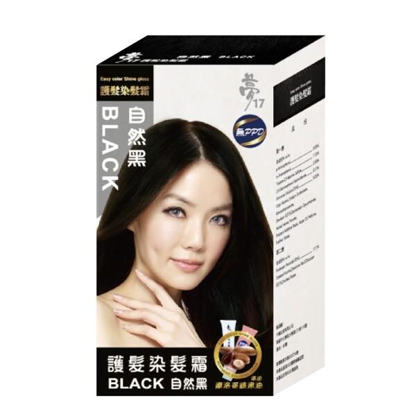 夢17 護髮染髮霜(四色任選)自然黑.可可棕.紅銅色.酒紅色