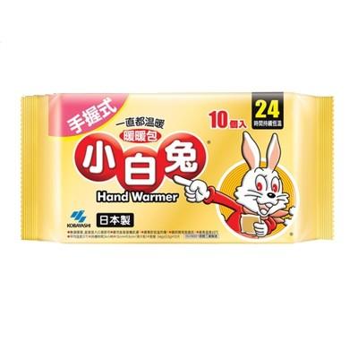 《日本小林製藥》小白兔手握式暖暖包24hr (10片/包) (7.5折)