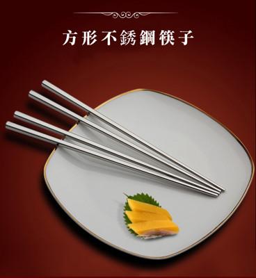 304不銹鋼食方形筷 (4.4折)