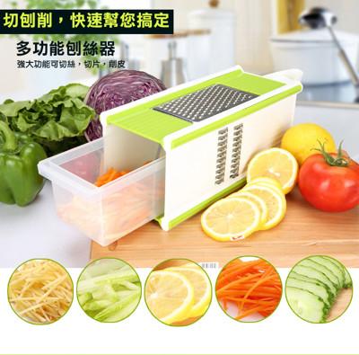 多功能廚房手動切菜器 (4.2折)