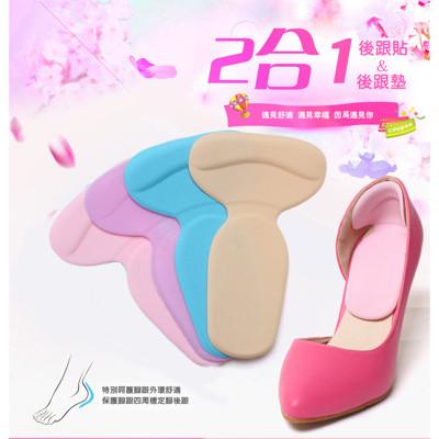 2合1矽膠加厚防滑防磨鞋後跟貼墊(3入組) (2.8折)
