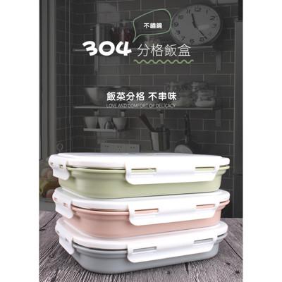 304不鏽鋼四格耐熱餐盒 (4折)