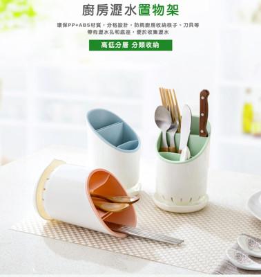 餐具分層收納瀝水筒 (4.1折)