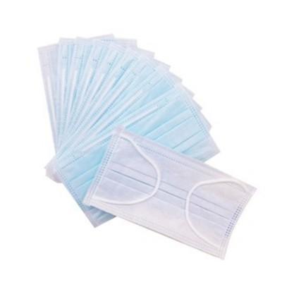 台灣製口罩 織布口罩 拋棄式口罩 50片藍色款加厚 一次性口罩 口罩 防塵口罩 兒童平面口(10入) (5.7折)