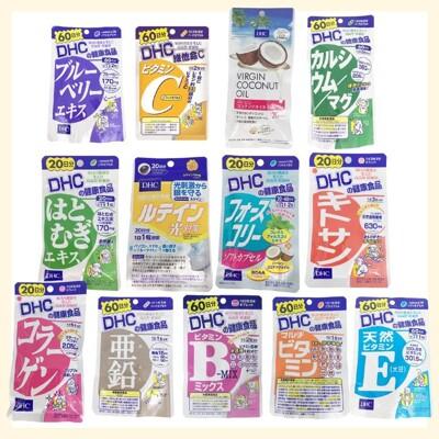日本DHC營養 60日份 綜合維他命 B群 C 薏仁精華 活力鋅元素 膠原蛋白 修修素鈣加鎂椰子油 (8.7折)