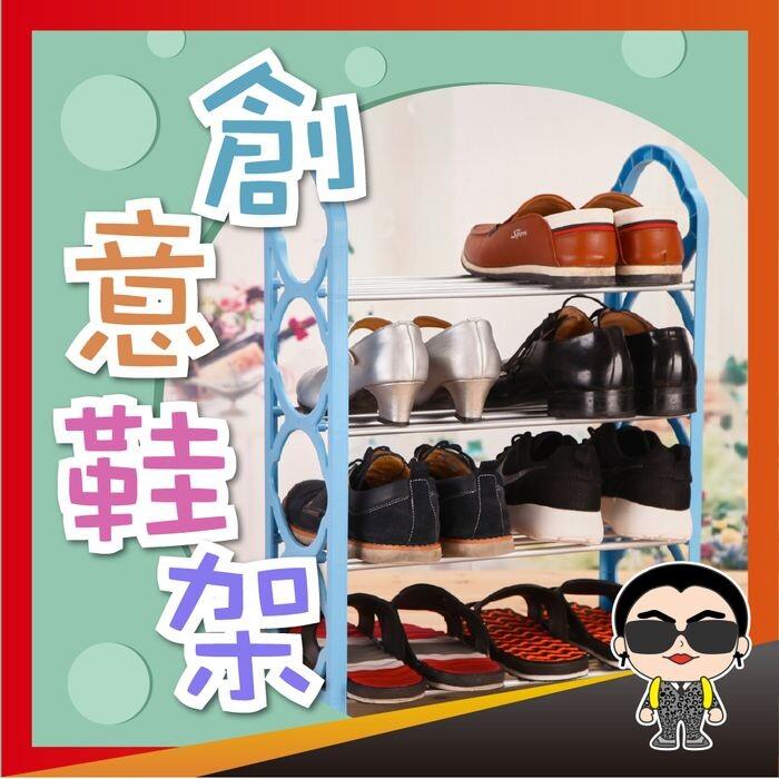 居家收納 台灣現貨 組合鞋架 四層簡易鞋架 組裝置物架 創意鞋架  (限宅配) 歐文購物