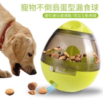 寵物不倒翁餵食器 狗玩具 寵物玩具 狗狗玩具 寵物餵食器 狗餵食器 大型犬玩具 咬不壞玩具 歐文購物 (8.7折)