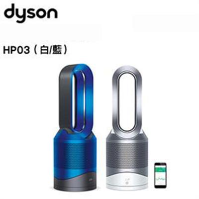 Dyson 三合一涼暖空氣清淨機 HP03 台灣保固一年 (6.8折)