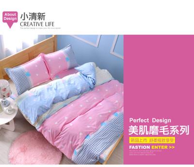 Pure One 北歐風台灣製 - 單人三件式床包被套組 (2.3折)