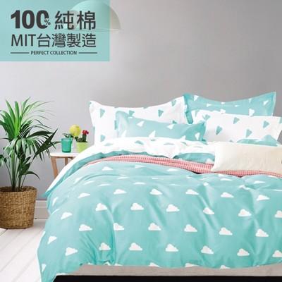 Pure One 台灣製 100%純棉 - 單人床包枕套兩件組 (多款任選) (2.7折)