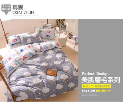 Pure One 北歐風台灣製 - 單人兩件式床包組 (2.5折)