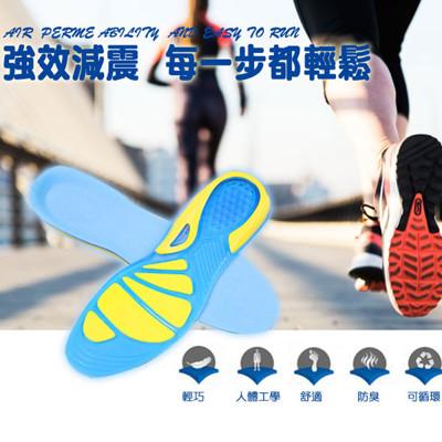 矽膠減震舒壓鞋墊 (5.7折)