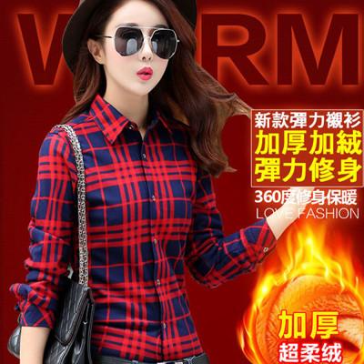 加絨格紋修身彈性襯衫外套 (3折)