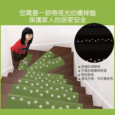 黏貼式夜光樓梯防滑墊 (4折)