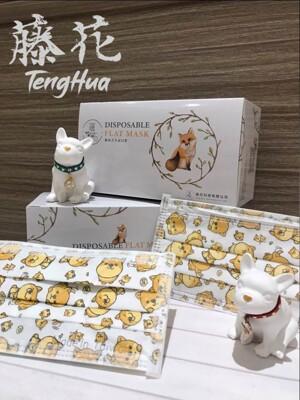 藤花科技🐕柴犬成人口罩🐕台灣製 平面三層防護口罩 50入組(通過TTRI檢驗) (8.7折)