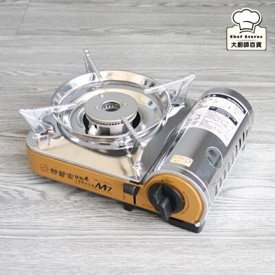 妙管家雙焰不鏽鋼迷你爐M7瓦斯爐卡式爐休閒爐-大廚師百貨 (8.6折)