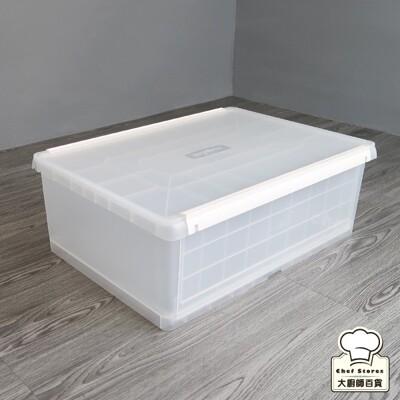 樹德大房子側開整理箱26L下開式整理箱直取式收納箱DB-26 (7.4折)