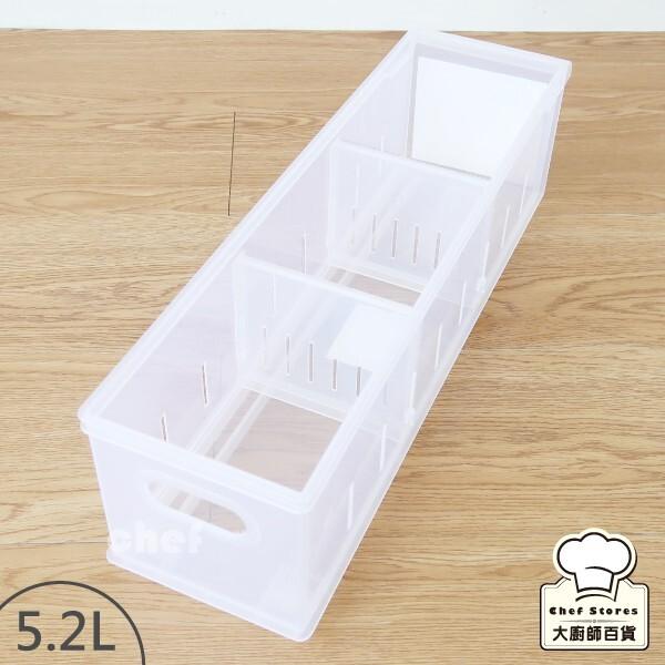 聯府fine隔板整理盒滑輪收納盒5.2l流理台置物盒lf-1005