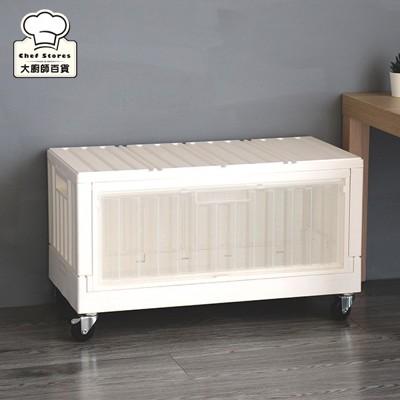 樹德側開式貨櫃收納箱附輪摺疊置物箱折疊整理箱fb-6432s附輪-大廚師百貨 (8.7折)