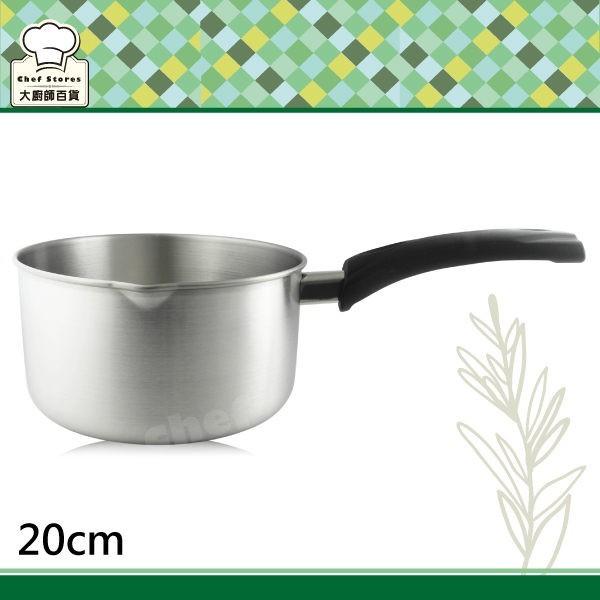 理想牌極緻316不鏽鋼雪平鍋20cm單把湯鍋泡麵鍋-大廚師百貨