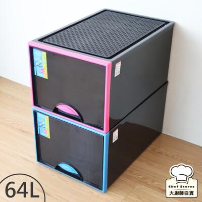 聯府時尚黑加高抽屜整理箱64L大容量抽屜櫃收納櫃層櫃VK-729 (6.2折)