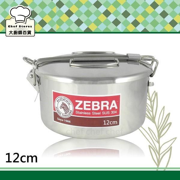 斑馬牌不鏽鋼兩用便當盒12cm附菜盆飯盒提把設計-大廚師百貨