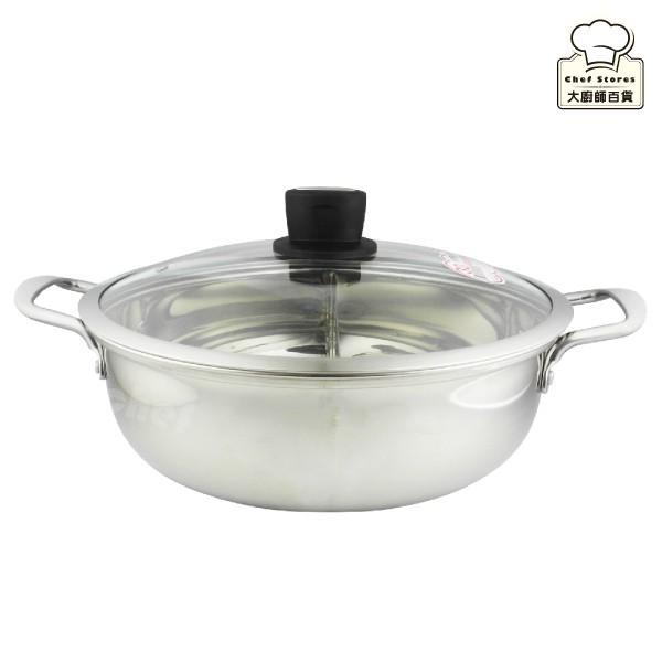 理想牌極緻316不銹鋼鴛鴦鍋火鍋30cm湯鍋附玻璃蓋-大廚師百貨
