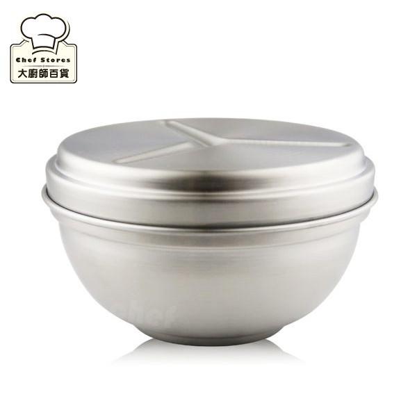 理想牌極緻316不鏽鋼隔熱碗附蓋14cm飯碗餐碗-大廚師百貨