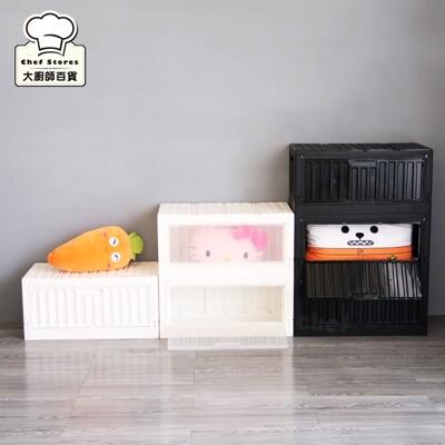 樹德側開式貨櫃收納箱摺疊置物箱折疊整理箱FB-6432S-大廚師百貨 (6.3折)