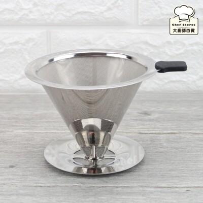 316不銹鋼雙層咖啡濾杯2-4人極細咖啡濾網免用咖啡濾紙-大廚師百貨 (5.5折)
