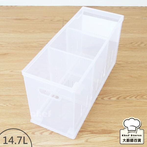 聯府fine隔板整理盒瓶罐收納盒14.7l流理台置物盒lf-1002-大廚師百貨