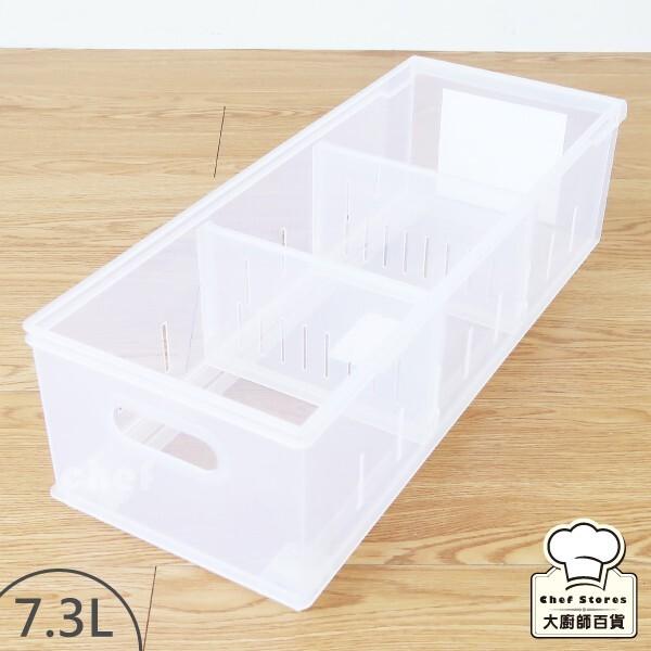 聯府fine隔板整理盒滑輪收納盒7.3l流理台置物盒lf-1004-大廚師百貨