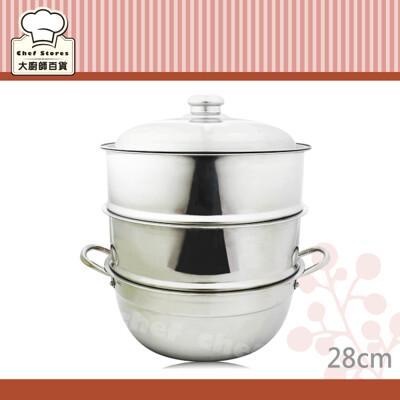 厚料304不銹鋼蒸鍋蒸籠組28cm湯鍋+二入蒸盤+上蓋蒸籠四件組 (7折)