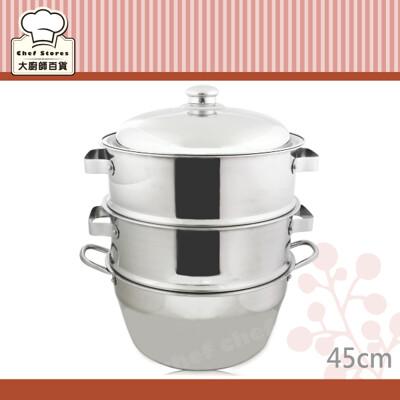 厚料304不銹鋼蒸鍋蒸籠組45cm湯鍋+二入蒸盤+上蓋蒸籠四件組 (8.6折)