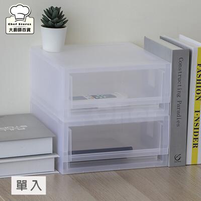 聯府A5桌上抽屜整理箱4L文具收納箱置物箱LF3251-大廚師百貨