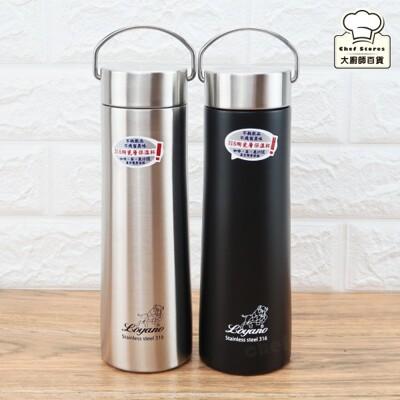 羅亞諾316不鏽鋼陶瓷保溫杯700ml廣口保冷保溫瓶-大廚師百貨 (6.5折)