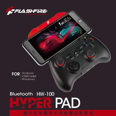 FlashFire BT-3000 HYPER PAD 智慧藍芽遊戲手把 (6.9折)