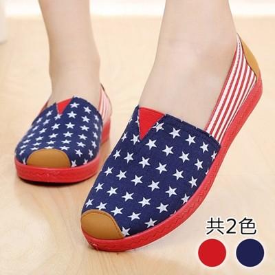 Y1195 幸運驚喜星星撞條圖騰休閒鞋 (3.3折)