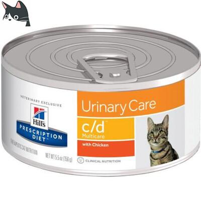 希爾思 Hills (156g) 貓cd泌尿道 處方罐頭(24罐) 6238 (9.3折)
